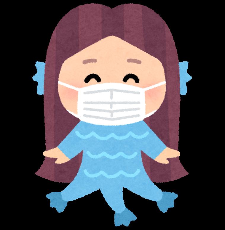 Amabie with a mask - Irasutoya - マスクをしたアマビエのイラスト